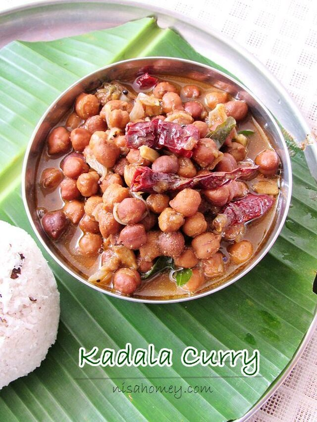 Kadala Curry Recipe | How To Make Kerala Kadala Curry
