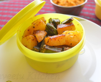 Potato Okra Curry/Dry Subzi- Side for Rice and Roti