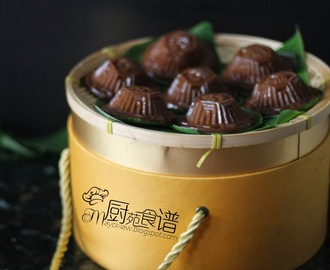 橙薯黑糯米龟糕(Sweet Potato Black Glutinous Orku Kuih)