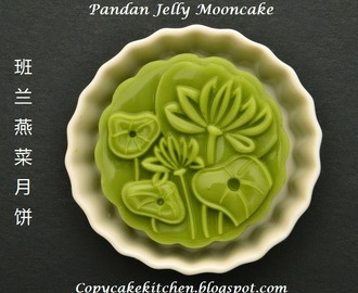 Pandan Jelly Mooncake 班兰燕菜月饼