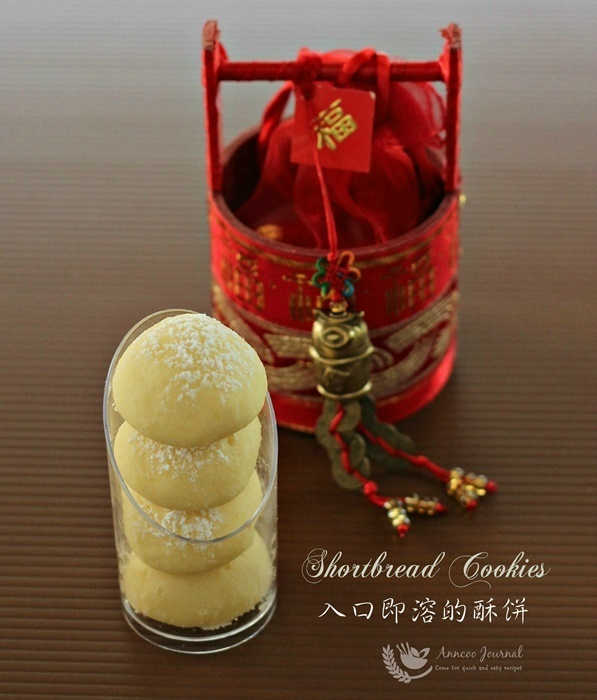 Melt In Your Mouth Shortbread Cookies 入口即溶的【酥饼】~ CNY 2015
