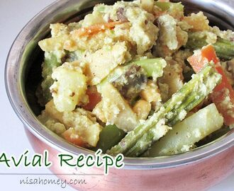 Avial Recipe | How To Make Kerala Avial Recipe