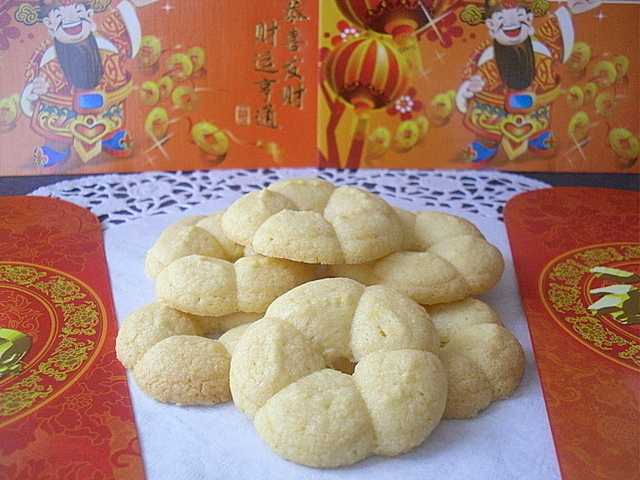 Butter Custard Cookies