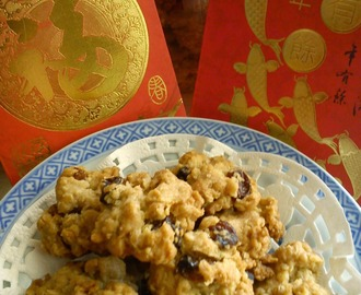 CNY 2015 - Crispy Oatmeal Raisin Cookies
