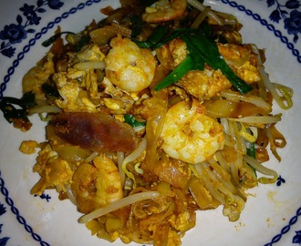 Fried Koay Teow [Fried Flat Rice Noodles]