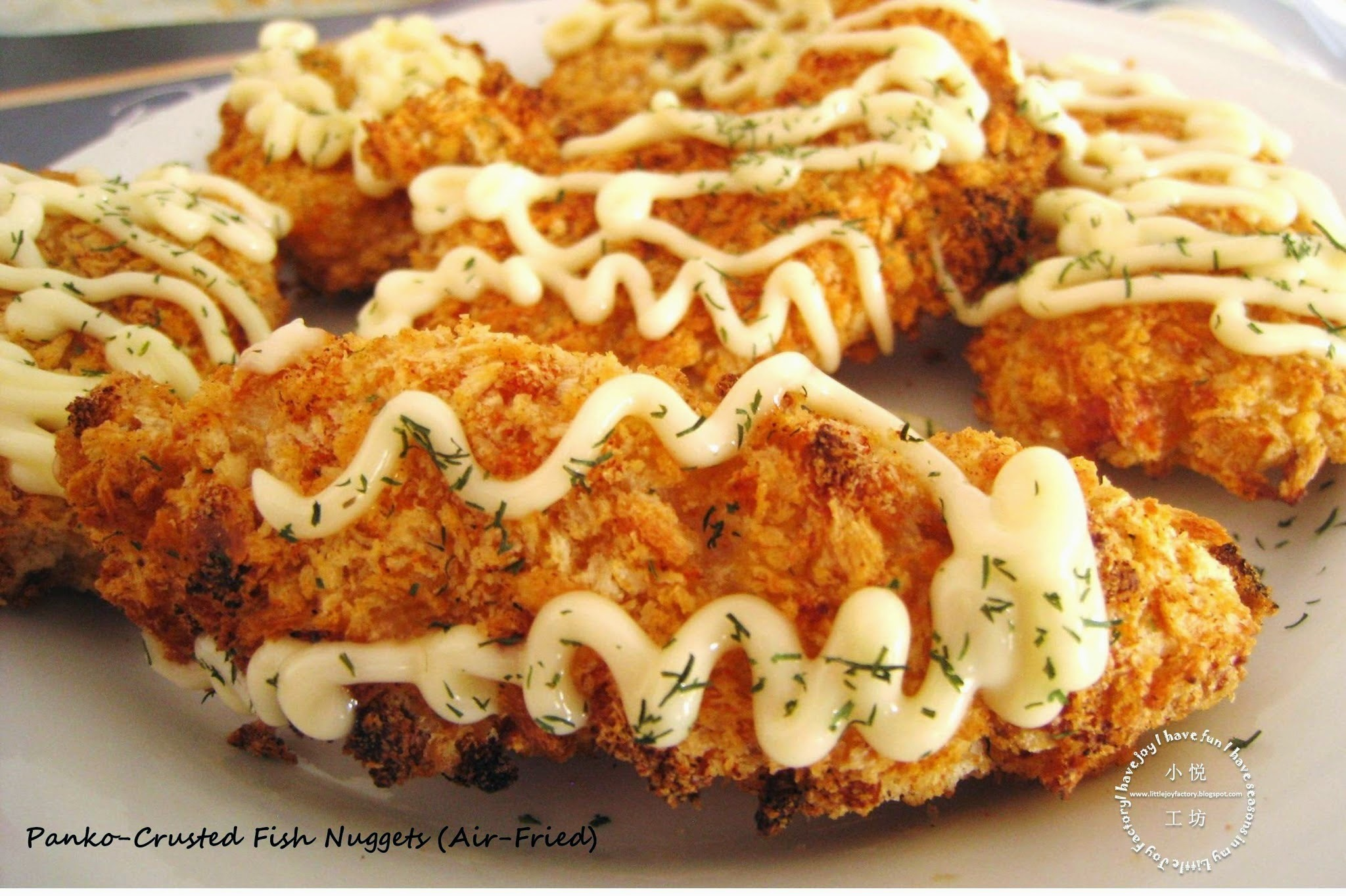 Air-Fried Panko-Crusted Fish Nuggets with Dill Mayonnaise 空气锅炸香酥面包鱼