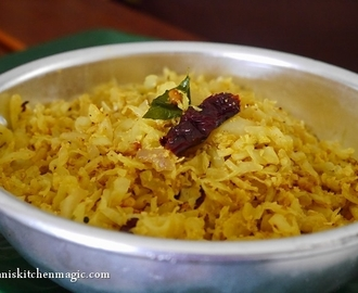 Cabbage Thoran/ Upperi (Kerala Style Cabbage Stir fry with Coconut Ground Paste)