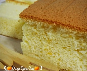 The Ogura Craze : Orange Ogura Cake 橙登相思蛋糕  [17 Apr 2015]