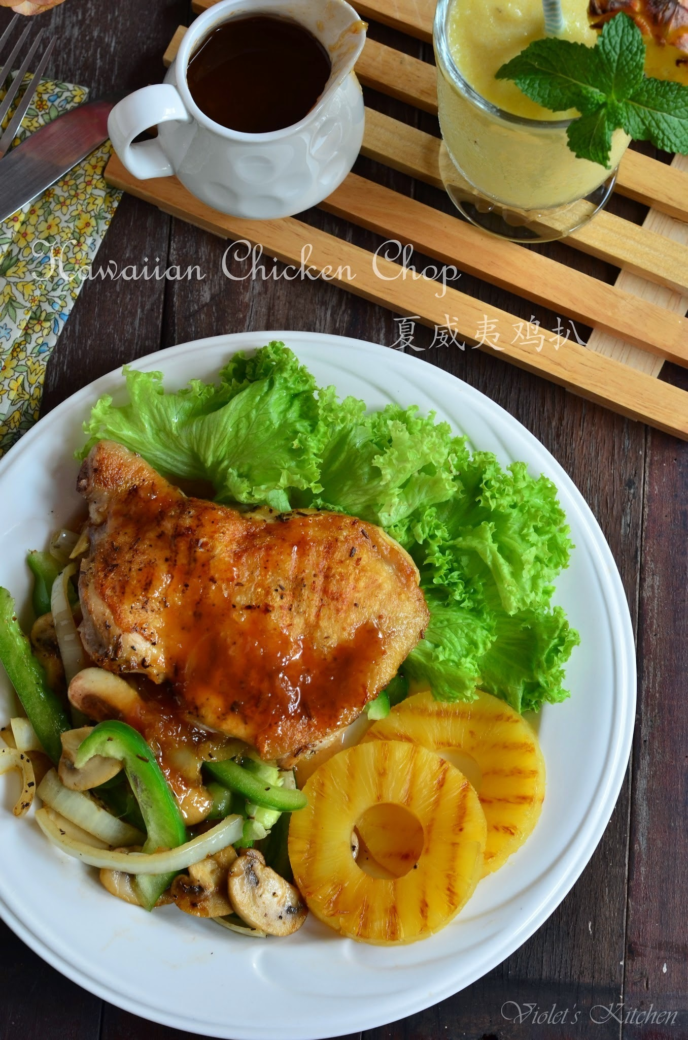 夏威夷鸡扒 Hawaiian Chicken Chop