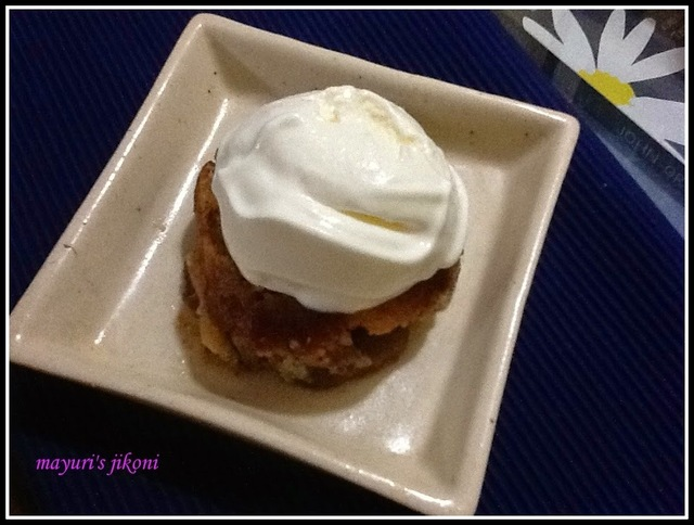 480. baked apple and almond pudding