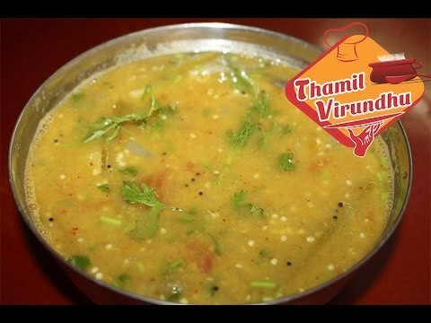 Chettinad tiffin sambar in Tamil -  செய்முறை -How to make breakfast sambhar tamil