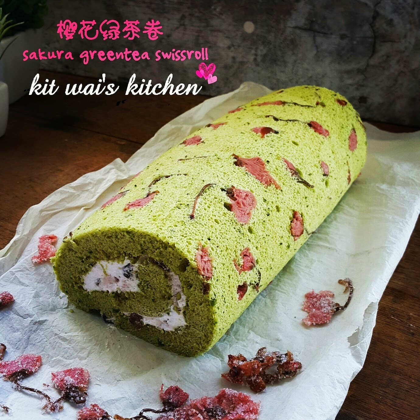 樱花绿茶瑞士卷 ~ Sakura Green Tea Swiss Roll