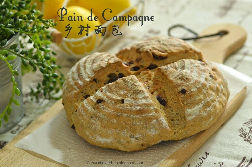 Pain de Campagne (Country Bread)乡村面包