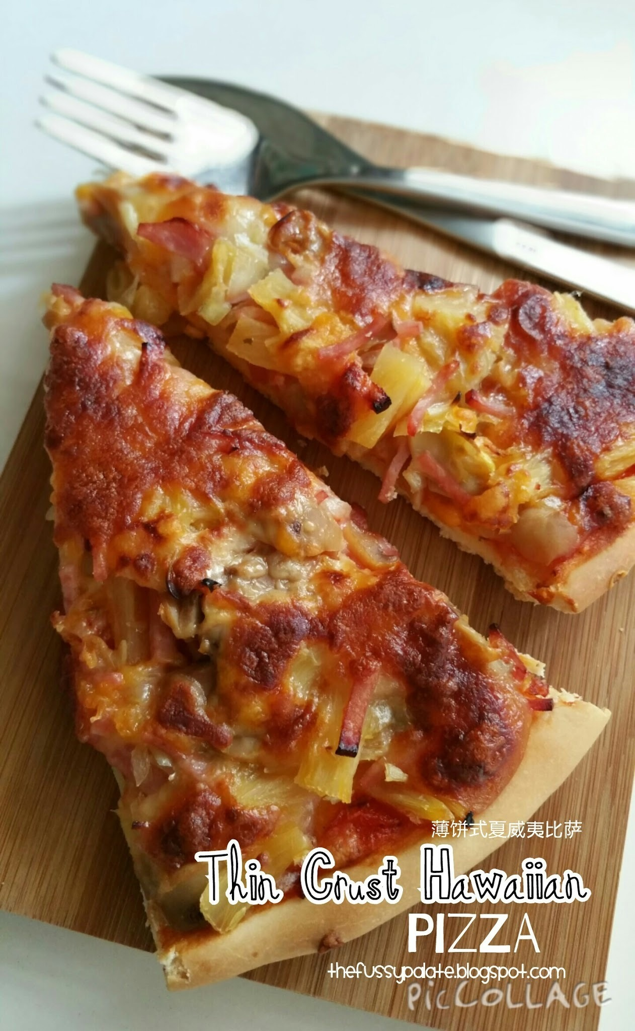 Thin Crust Hawaiian Pizza (Encore!)