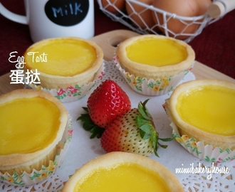 Egg Tarts 蛋挞 (Revisited) [17 Aug 2015]