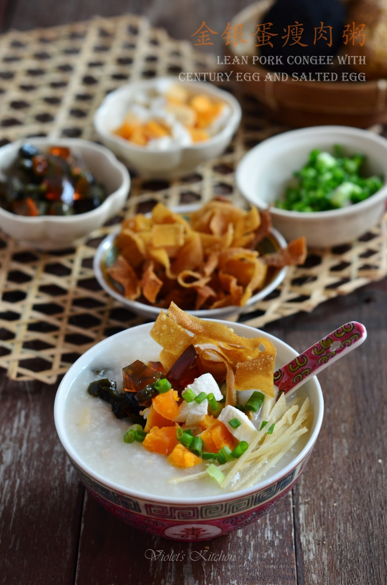 金银蛋瘦肉粥 Lean Pork Congee with Century Egg and Salted Egg