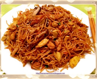 三菇炒面 Mushrooms Fried Noodle