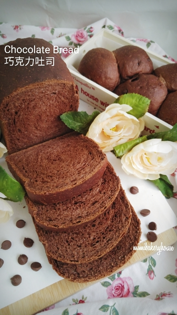 Chocolate Bread 巧克力吐司 [14 Sep 2015]