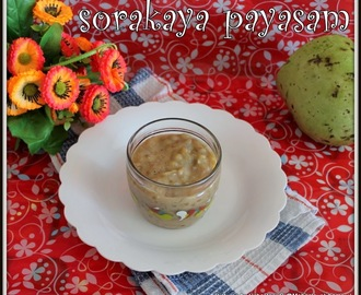 Sorakaya Saggubiyyam Payasam | Bottle Gourd Sago Kheer | Anapakaya Kheer With Sabudana and Jaggery | Dudhi Ki Kheer | Anapakaya Recipes | Lauki Recipes |15 Indian Easy Kheer/payasam Recipes
