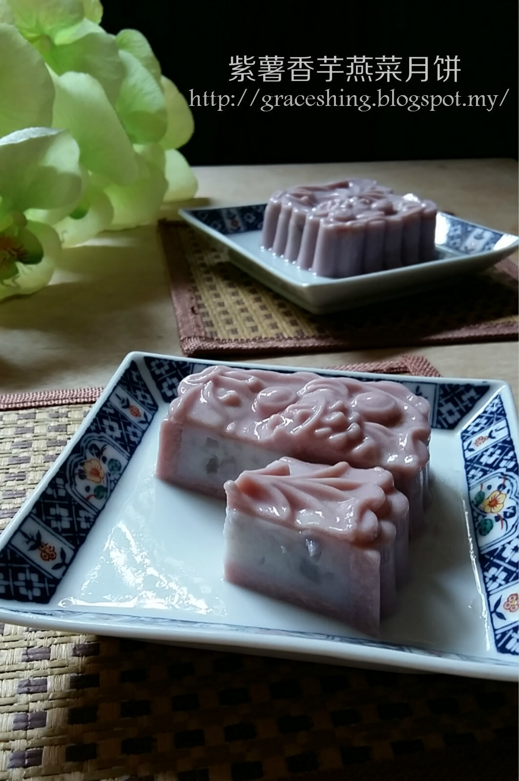 紫薯香芋燕菜月饼 Sweet Potato & Yam Jelly Mooncake