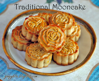 Mini Traditional Mooncake 迷你传统粤式月饼