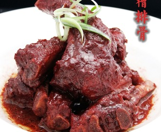 Red Rice Vinesse Ribs (Ang Chow Ribs)