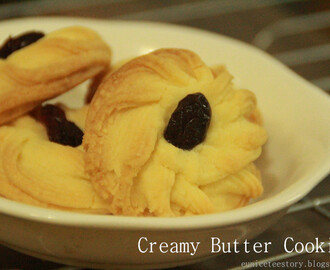 纯奶油餅Creamy Butter Cookies