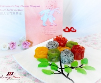 Valentine's Day Flower Bouquet Fruit Jelly Dessert 情人节花束果冻