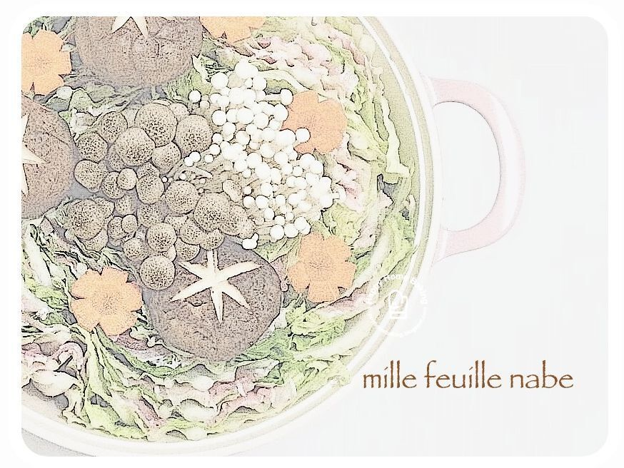 mille feuille nabe