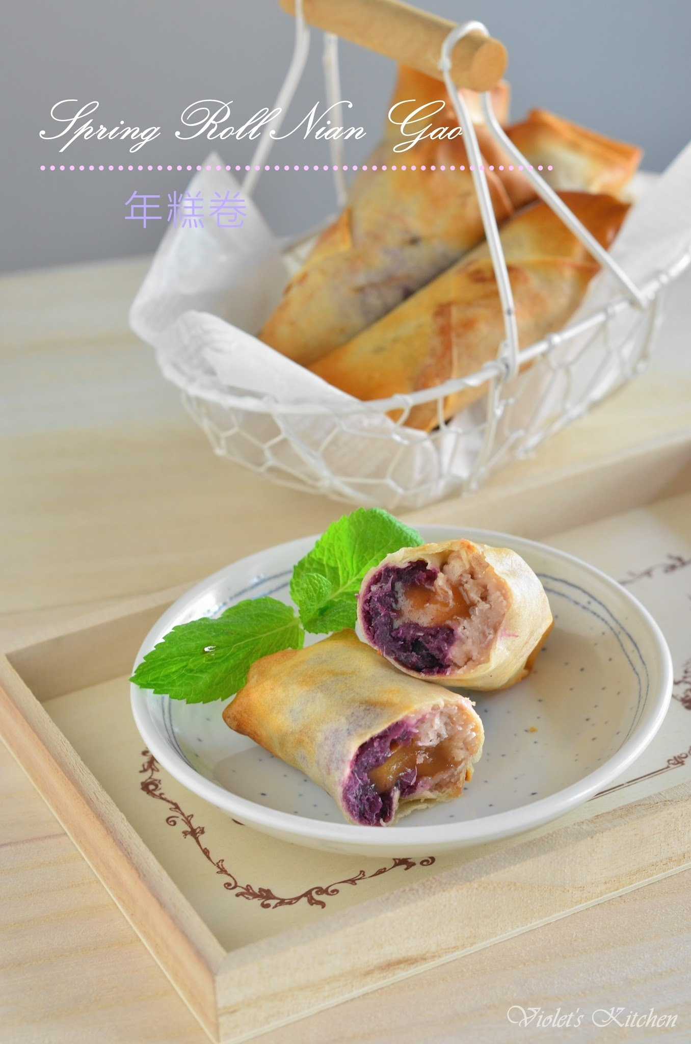 年糕卷 Spring Roll Nian Gao (空气炸锅版 / Air Fryer Version)