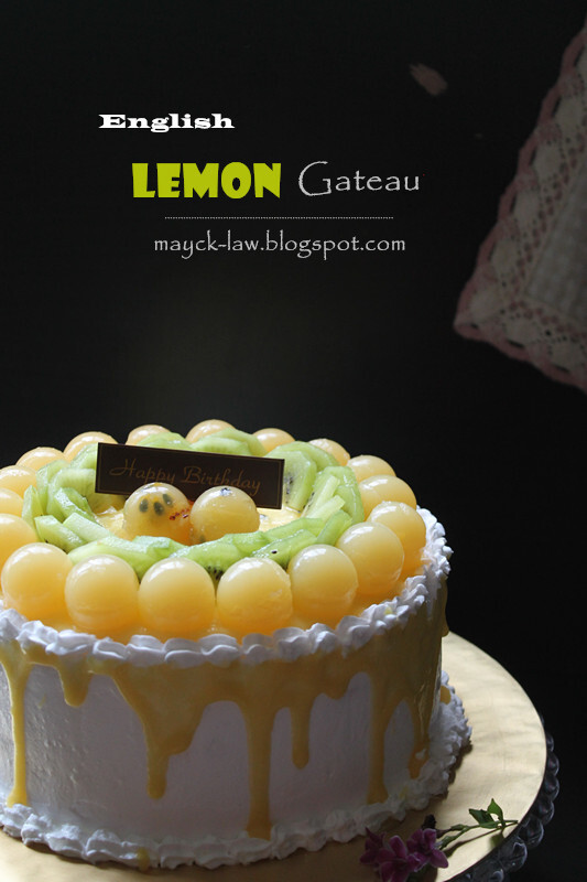 英式柠檬蛋糕【English Lemon Gateau,  8-inches】