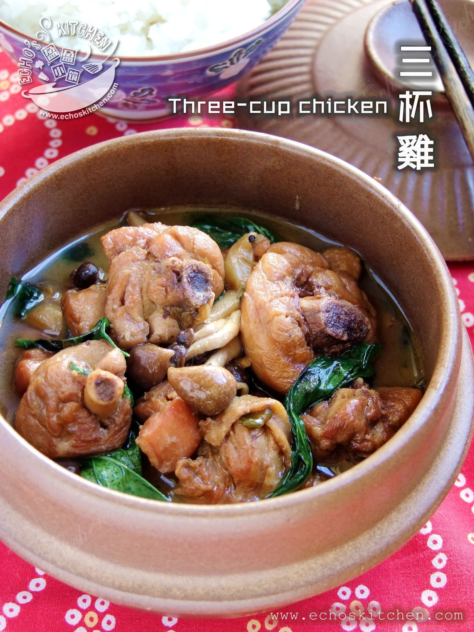 Three-cup chicken (三杯鸡)