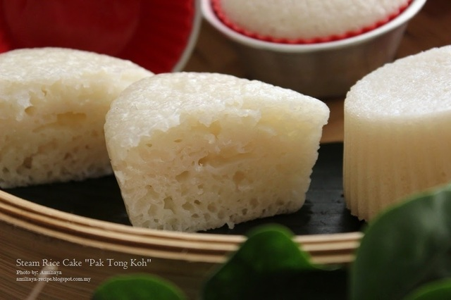 "Steam rice cake""pak tong koh"" 白糖糕"