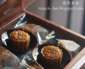 传统月饼~莲蓉馅 【Traditional Mooncake~Lotus paste】