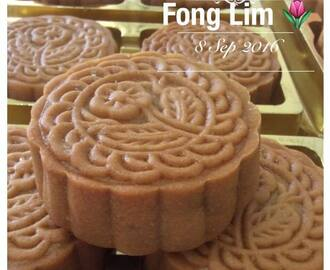~~ Traditional Bake MoonCake - 传统烘皮月饼  ~~