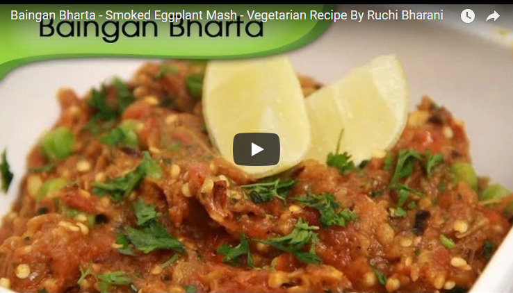 Baingan Bharta Recipe Video