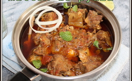 mutton recipe