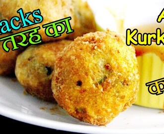 Aloo Kurkure | Aloo Snacks / Potato Snacks | Indian Snacks Tea time Recipes