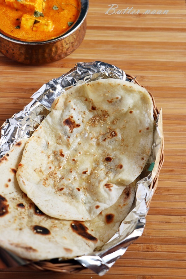Butter naan recipe | How to make butter naan recipe