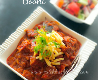 Recipe of Bhuna Gosht