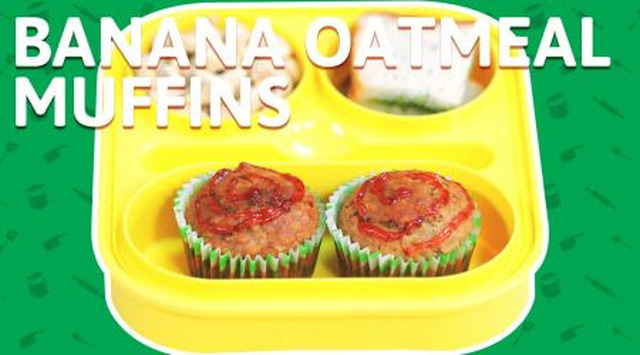 Banana Oatmeal and Dried Fruit Muffins Recipe