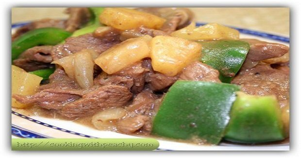 Beef With Pineapple And Green Bell Pepper Recipe
