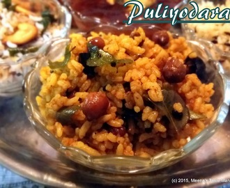 Puliyodarai Rice - A tangy and mouth watering Tamarind flavoured Rice!