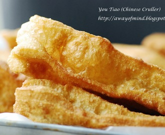 You Tiao (Chinese Cruller 油条) (No Alum Version)