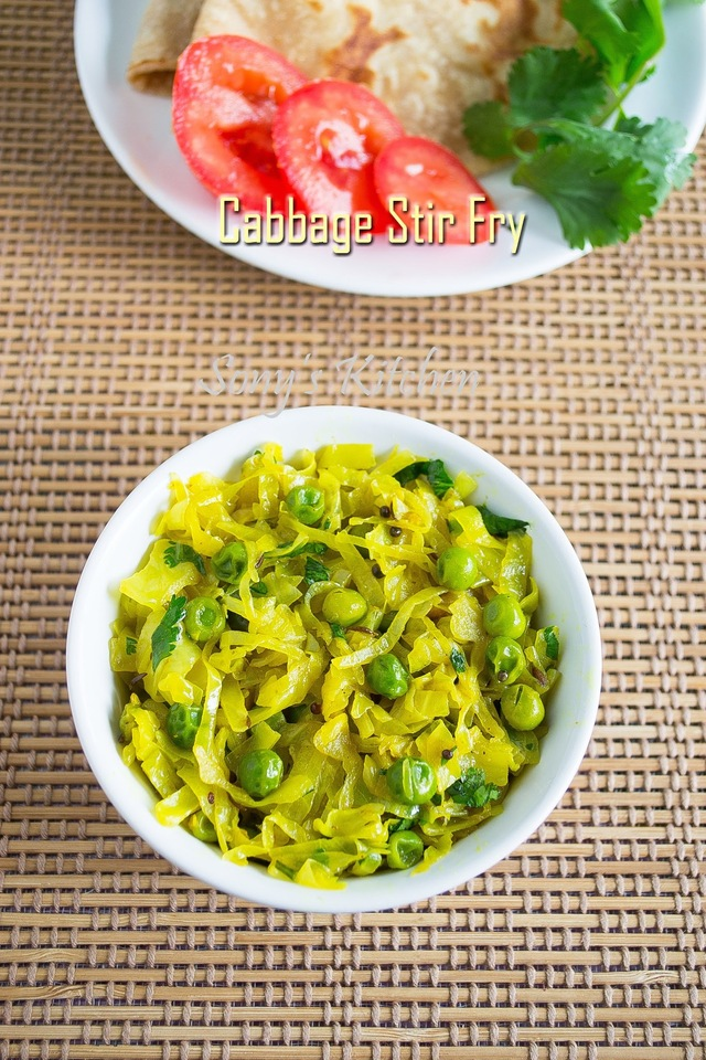 Simple Cabbage stir fry / Easy Side Dish With Chapathi