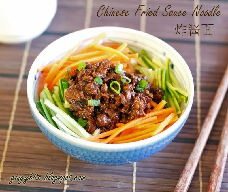 Chinese Fried Sauce Noodle 炸酱面