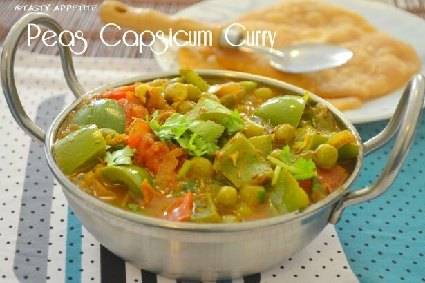 Capsicum Peas Masala / Capsicum Mutter Curry / Capsicum Gravy Recipe / Side Dish For Roti