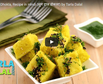 Moong Dal Dhokla Recipe Video