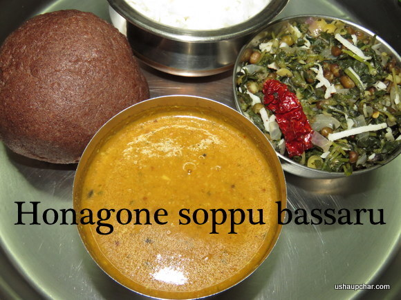 Bassaaru with Honagone soppu and Green gram