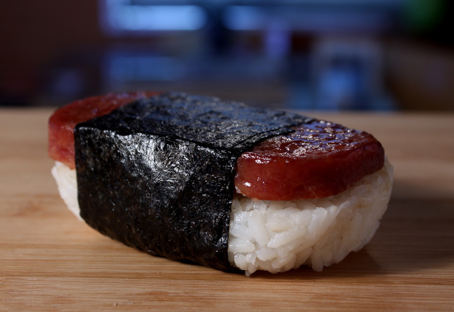 Teriyaki Spam Musubi - Video Recipe